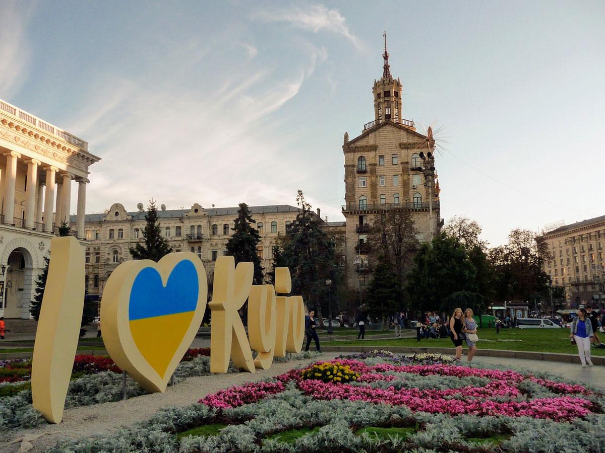 В Киеве хотят установить памятный знак нацистскому коллаборанту