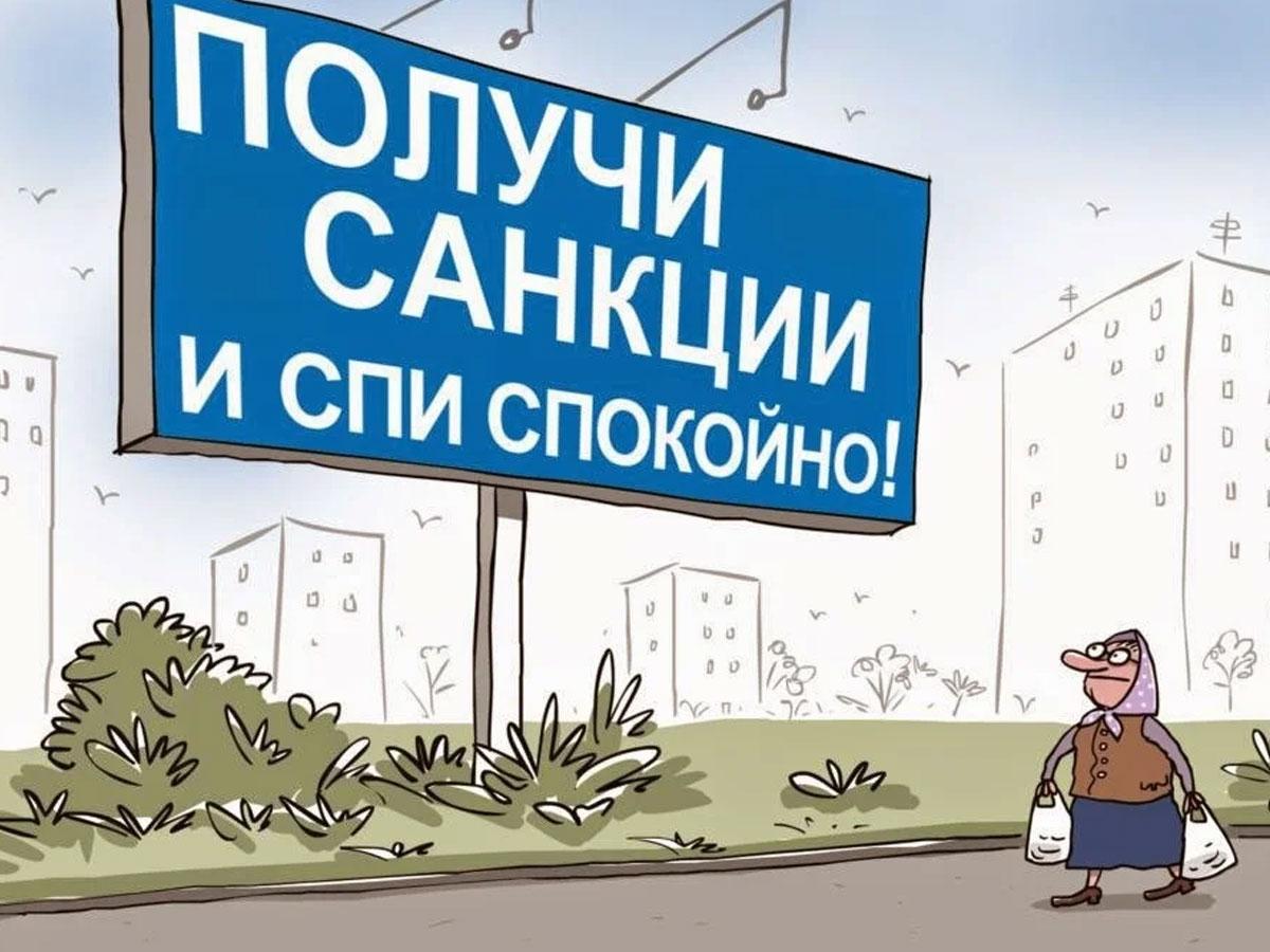 МОК оценил необходимость санкций вотношении Белоруссии из-за Тимановской