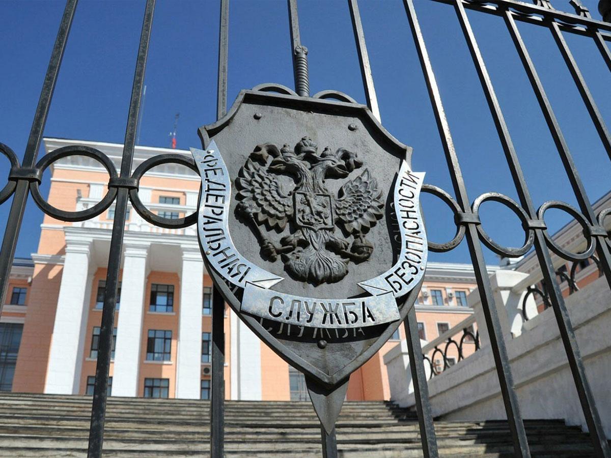 ФСБ утвердит список военных сведений, запрещенных кпередаче иностранным государствам