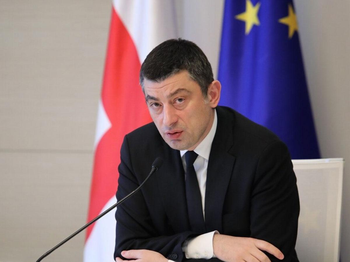 Митинг противников Саакашвили прошел у тюрьмы в Грузии
