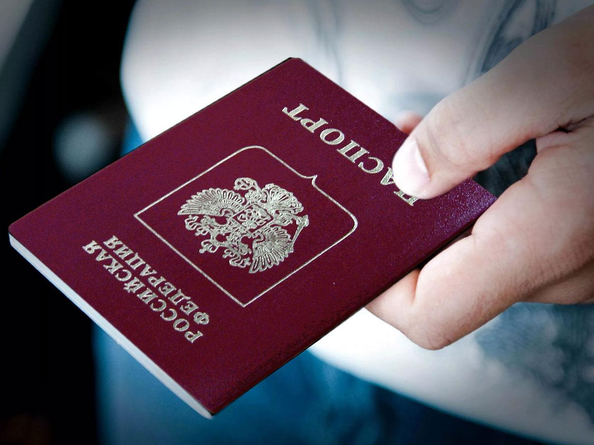 Вроссийские паспорта задумали внести новую графу