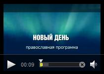 Кирилл Фролов и Ассоциация православных экспертов
