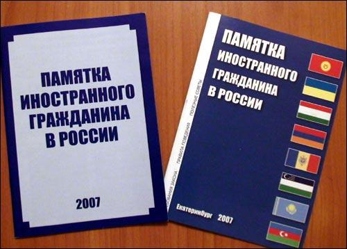 русь-фронт