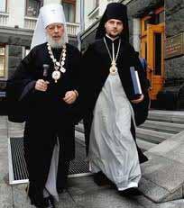 Информационно-православный вестник Русь-Фронт