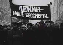 Зюганов сравнил останки бесоугодного Ленина с мощами святых