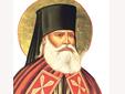 Священномученик Макарий, епископ Орловский