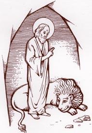 О земном воздаянии за грехи