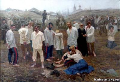 Скорбная дата геноцида казачества