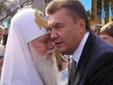 Патриарх Филарет припугнул Януковича Божьим судом