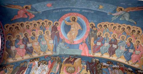 Слово на пришествие Господне, на скончание мира и на пришествие антихристово