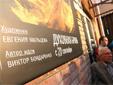 Пикет казаков против оскорбляющей чувства верующих «Духовной брани» согласован с властями