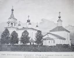 Новомученики Коряжемского монастыря