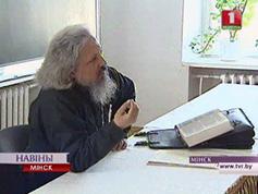 В Минске будут готовить