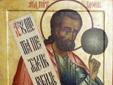 вятой праведный Гедеон, судия Израильский и пророк, из колена Манассиина