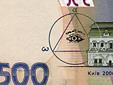 Как украинское государство рекламирует масонов