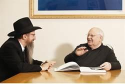 Раввин Лазар пригласил Горбачева в еврейский музей