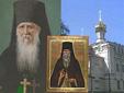 Преподобный Амвросий Оптинский - духовный наставник Православной России