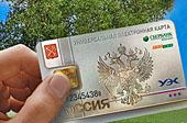 Регионы России не торопятся внедрять универсальную электронную карту