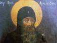 память преподобного Арефы