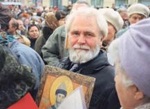 Обращение участников ежегодной конференции Союза Православных братств по проблемам электронной идентификации личности