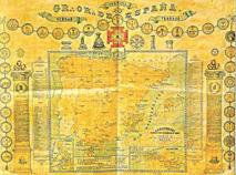 Испанией управляют масоны?