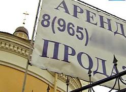 В Москве продают храм (!)