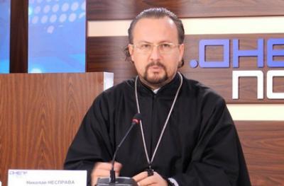 Украинский священник выяснит у майя о конце света