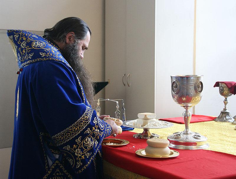 Приготовление к самой литургии