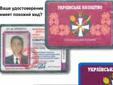 Карточки-идентификаторы - новый аксессуар в облачении католиков