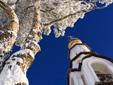 Сказание о Входе во храм Пресвятой Богородицы и Приснодевы Марии