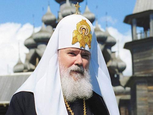Четыре года назад, 5-го декабря 2008 года, отошел ко Господу Святейший Патриарх Московский и всея Руси Алексий II. В день памяти почившего Предстоятеля мы публикуем его слова на одну из актуальнейших тем современности – тему патриотизма.