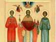 Ивантеевские мученики