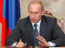 Путин сравнил тело Ленина со святыми мощами