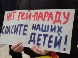 ООН сделала выговор России за ограничение пропаганды гомосексуализма среди детей