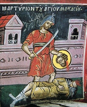 Отважный исповедник и Христов мученик
