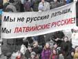 Поможем русской семье!
