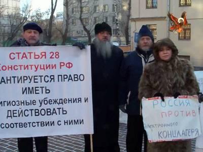 Шестое стояние у здания Мособлдумы против закона «О внедрении УЭК на территории Московской области». (20 декабря 2012 года)