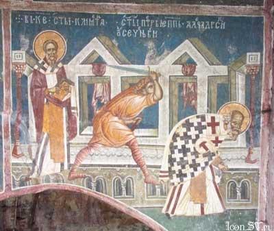 Святой священномученик Александр, епископ Иерусалимский,