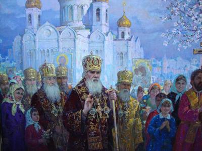 Выбираю свободу и Святую Русь!