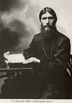 Ко дню убиения старца Григория Распутина