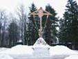 Священномученик Александр (Савелов)