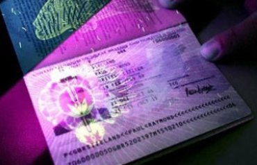 В Украине вступили в силу биометрические паспорта
