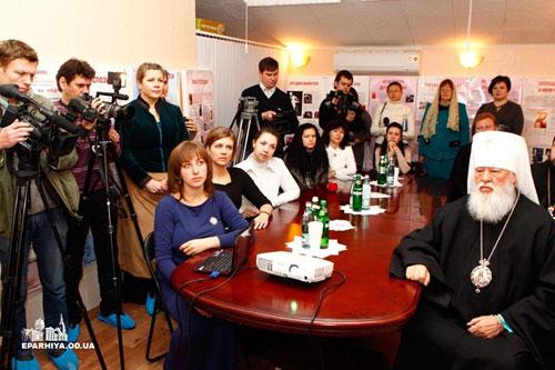 Одесские православные защищают своих детей