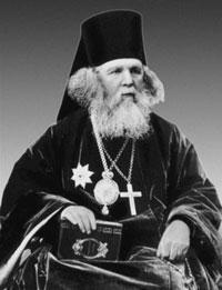 Еп. Виссарион Нечаев. Поучение в неделю о Закхее.