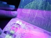 Биометрический паспорт: точка невозврата