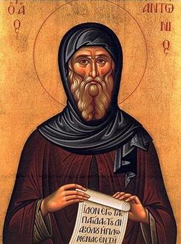 Из духовного наследия преподобного Антония Великого. Четырнадцатое письмо к монахам. О том, что всякий человек должен оказывать Богу сыновнее послушание, дабы получить от Него отеческое благословение.