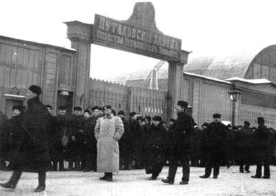 Митингующие путиловского завода