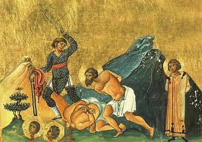 Святые мученики Евгений, Кандид, Валериан и Акила Трапезундские