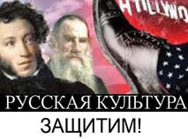 «Язык – это и есть народ»: состоялась конференция «Об удалении с уроков литературы русских классиков»