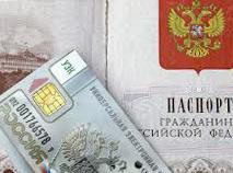 Необязательная УЭК трансформируется в обязательный электронный паспорт